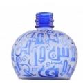 Kolba Koufy L 19 cm (mėlyna)